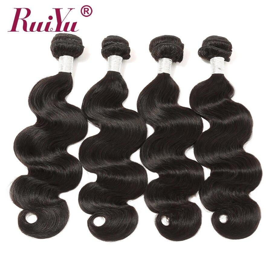 Body Wave Hair Bundles Brazilian Hair Weave Bundles 100 Human Hair Extensions Non Remy 4 Bundle