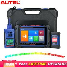 цена на Autel IM608 XP400 Key Programmer Diagnostic auto diagnostic tool ECU programmer car diagnostic batter than launch x431 pro