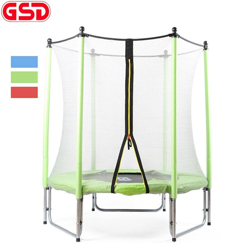 Высокое качество GSD 55-дюймовый детский эластичный батут с безопасным сетчатым корпусом для прыжков