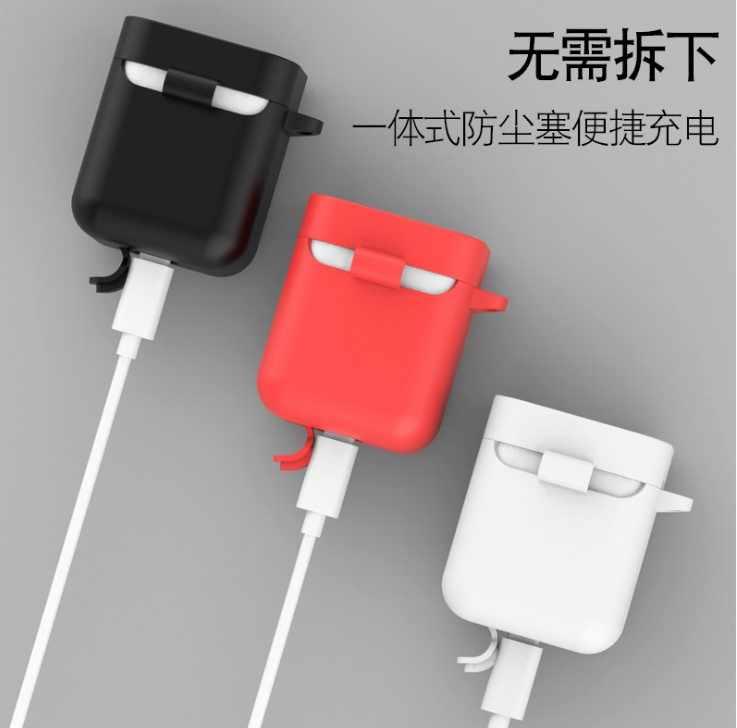 Ốp Lưng Dẻo Silicone Xiaomi Airdots Pro Thật Không Dây Bluetooth Túi Chống Sốc Dành Cho Xiaomi Airdots Bao
