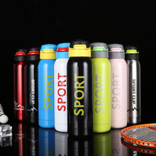 Double Wall 304 Stainless Steel Sport Vacuum Flasks Thermos Cup Coffee Tea Milk Hot Water Travel Mug Thermo Bottle Thermo cup 500ml stainless steel double wall insulated thermos cup vacuum flasks water bottle thermo coffee mug quality travel