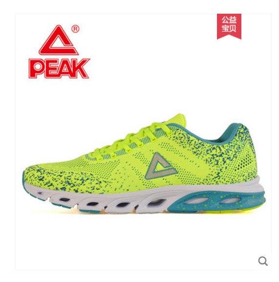 ONEMIX Casal Tênis Para Homens Almofada De Ar Malha Respirável Wear resistant 2019 Instrutor de Fitness Sapatos de Desporto Das Mulheres Tênis - 6