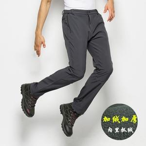 Image 2 - Мужские зимние брюки, мужские Стрейчевые теплые брюки с подкладкой из плотного флиса, мужские ветрозащитные водонепроницаемые брюки из флиса для мужчин AM366