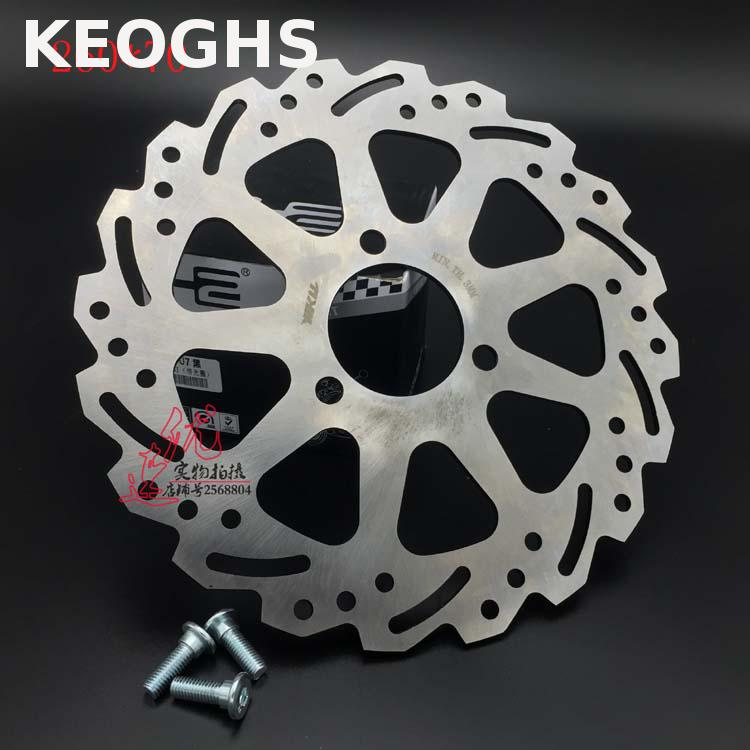 KEOGHS 220mm/260mm stainless brake disc/brake rotor 3 hole 70mm location for yamaha honda scooter modify keoghs motorbike rear brake caliper bracket adapter for 220 260mm brake disc for yamaha scooter dirt bike modify