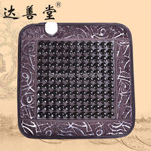 Природного нефрита подушка электрическое отопление здоровые продукты релаксации 50X50 СМ