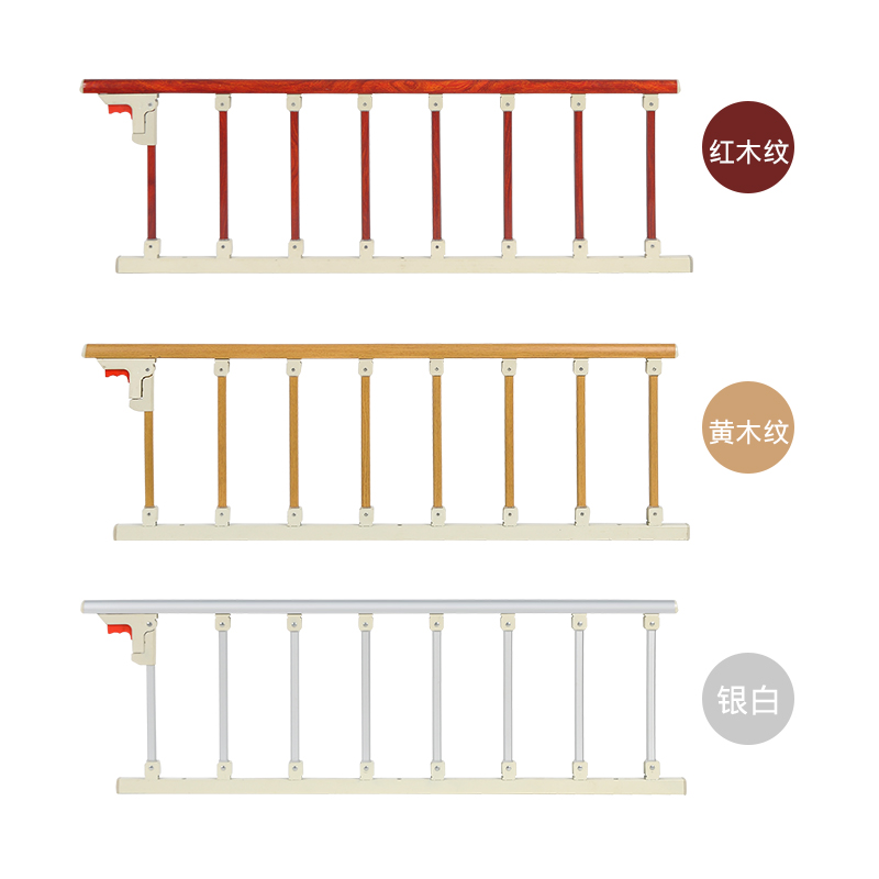 Foldable anti drop bed railings old children's shatter resistant guardrail safety stainless steel fence bed baffle handrail Bumpers     - title=