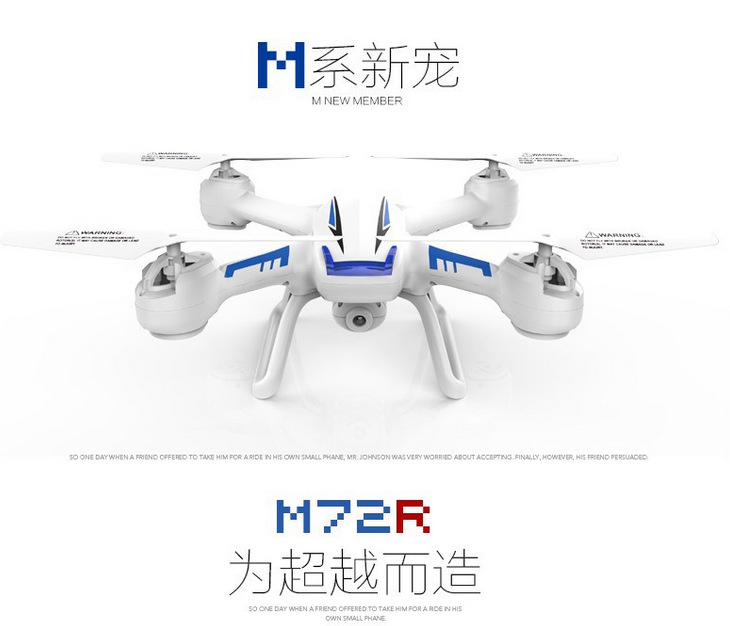 New M72 M72R 2.4GHz 6-Axis Gryo Headless Mode big Drone RC Quadcopter with HD Camera& LCD display Cool night lamp VS H11d jjr c jjrc h43wh h43 selfie elfie wifi fpv with hd camera altitude hold headless mode foldable arm rc quadcopter drone h37 mini
