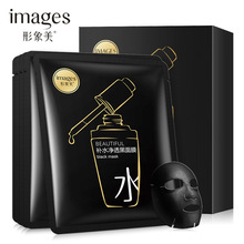 images Hyaluronic acid net black mask moisturizing Refreshing oil control Brighten skin colour Facial care 10pcs