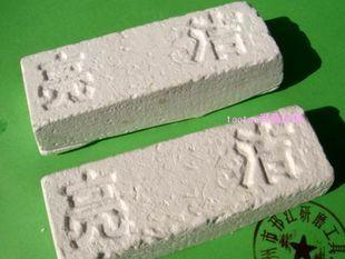 Polishing paste stainless steel polishing wax high-carbon steel spring steel t2 steel polishing soap high quality white cream