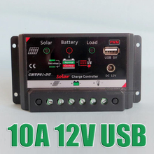 Hot Sale 10A 12V intelligence PV home system Charge Controller with DC 12VDC output 5V USB