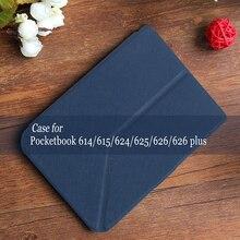 Новинка чехол для PocketBook 625 614 615 624 626 626 плюс Искусственная кожа с подставкой + Защитная пленка + стилус как два подарки