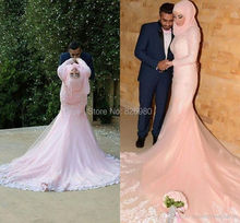 Designer Sexy Mermaid Long Sleeve Evening Dress Muslim Abendkleid 2016 Pink Hijab Lace Applique Arabic Formal Evening Prom Gown