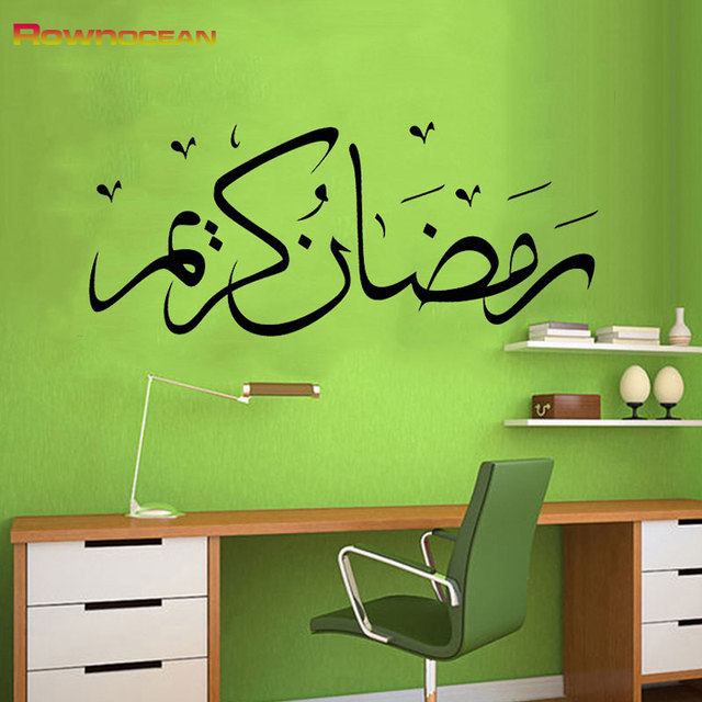 High quality muslim arabic islamic wall stickers home decor living room mosque vinyl interior art removable