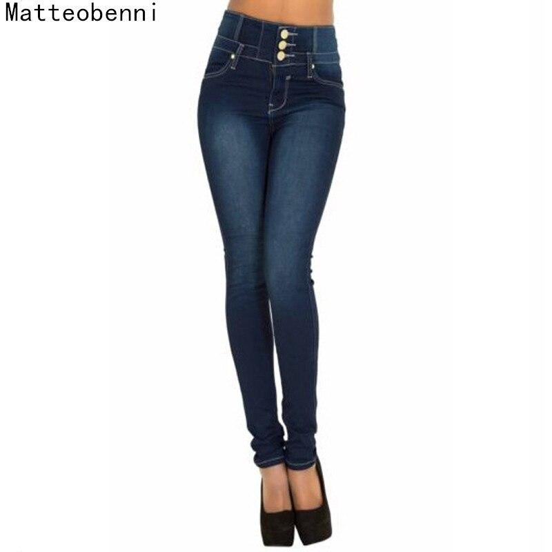 c77ac8ff32 Las mujeres negro pantalones vaqueros push up lápiz pantalones denim  Vintage cintura alta jeans Casual Stretch Skinny mamá jean slim femme plus  tamaño ...