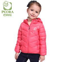 PCORA Winter Jacket for Girls Coat Outwear White Duck Down Pink Hooded Children Clothing Winter Kids US Size 4T~14T Fashion Kids