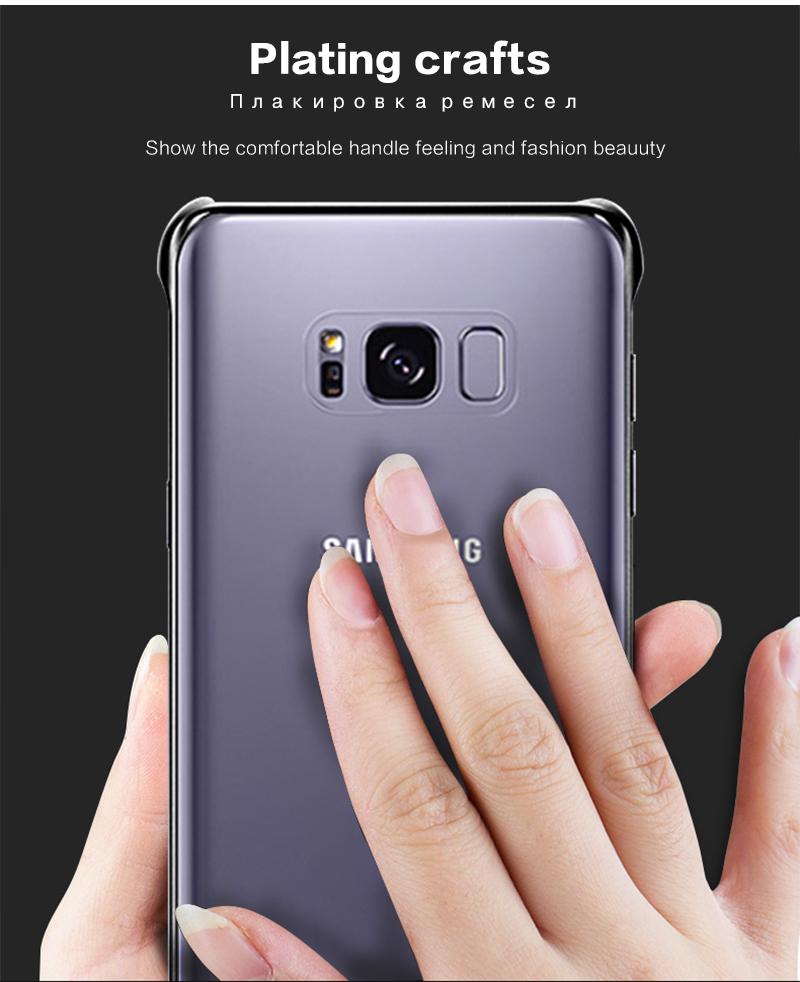 Samsung-S8-plus-case_02