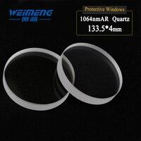 Weimeng 섬유 레이저 보호 창/유리 1064nm ar 133.5*4mm 원형 jgs1 석영 fible 레이저 커팅 머신
