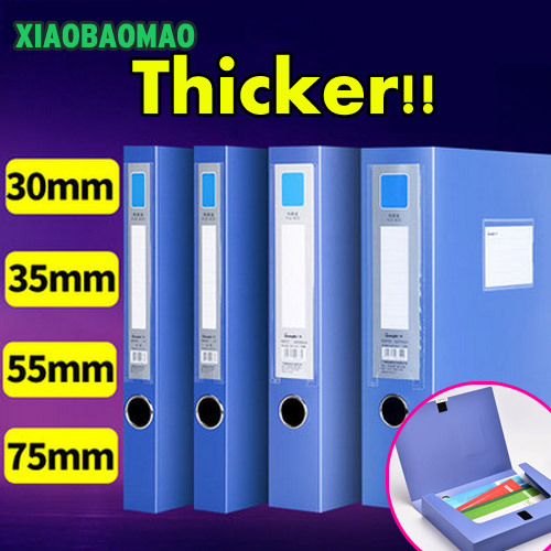 320mmX238mm A4 quality thick of the file box file archives management