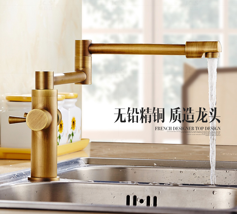 European antique kitchen sink hot and cold faucet retro copper retractable folding telescopic sink basin faucet LU41328