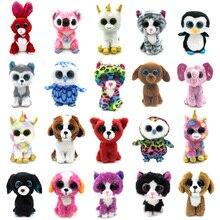 20 Styles 15cm Ty Beanie Boos Animal Unicorn Cute Husky Dog Rabbit Soft beanie boo Owl