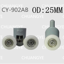 OD:25mm 8pcs hower room accessories bathroom shower cabin pulley old fashioned 25 diameter