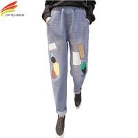 Elastic High Waist Casual Autumn Big Size Jeans Woman Print Pattern Pencil Pants Long Pantalon Femme