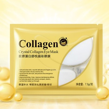 NEW Eye Mask Anti-Aging Anti Wrinkle Eliminates Dark Circles Moisturizing Eye Care Mask DQ69 Creams