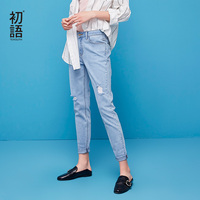 Toyouth Slim Pencil Jeans 2019 Summer Women Denim Long Pants Fashion Ripped Jeans with Hole Pantalon Femme Jean