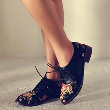 {D & H}รองเท้ายี่ห้อผู้หญิงดอกไม้พิมพ์ลูกไม้ขึ้นรองเท้าฟอร์ดสำหรับสตรีP Atchwork B Rogueแฟลตรองเท้าโบฮีเมียรองเท้าหนังนิ่มรองเท้าสุภาพสตรี