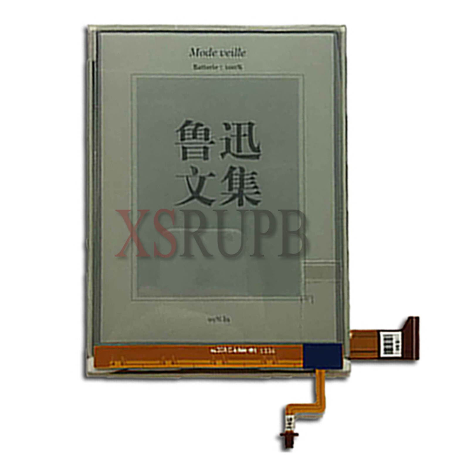 NEW Original E-Ink 758*1024 6.0 inch HD XGA Pearl Screen For bq Nuevo Cervantes 8GB Reader Ebook eReader LCD Display original 7 inch 163 97mm hd 1024 600 lcd for cube u25gt tablet pc lcd screen display panel glass free shipping