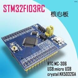 Minimi di sistema core board Cortex-M3 STM32 ARM scheda di sviluppo STM32F103RCT6