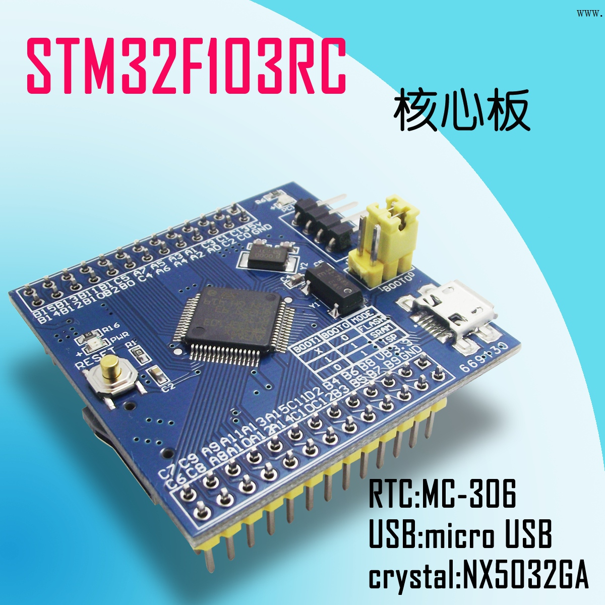 STM32F103RCT6 minimum system core board Cortex-M3 STM32 ARM development board stm32 development board core board minimum system board arm avr 51 stm32f103zet6