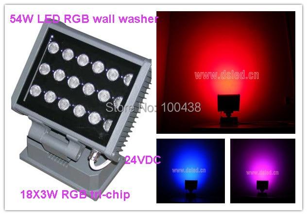 DMX compitable,CE,IP65,high power 54W LED RGB wash light,LED RGB Floodlight,24V DC,EDISON chip,high quality,DS-T20A-54W-RGB