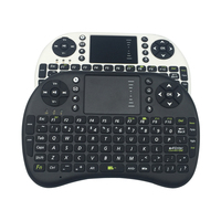 2 4G Mini Wireless Keyboard Touchpad Mouse Without Battery For PC Notebook Android TV Box HTPC