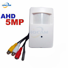 HQCAM AHD 5MP Audio Mini AHD Camera 1 2 9 CMOS FH8538M IMX326 PIR AHD Camera