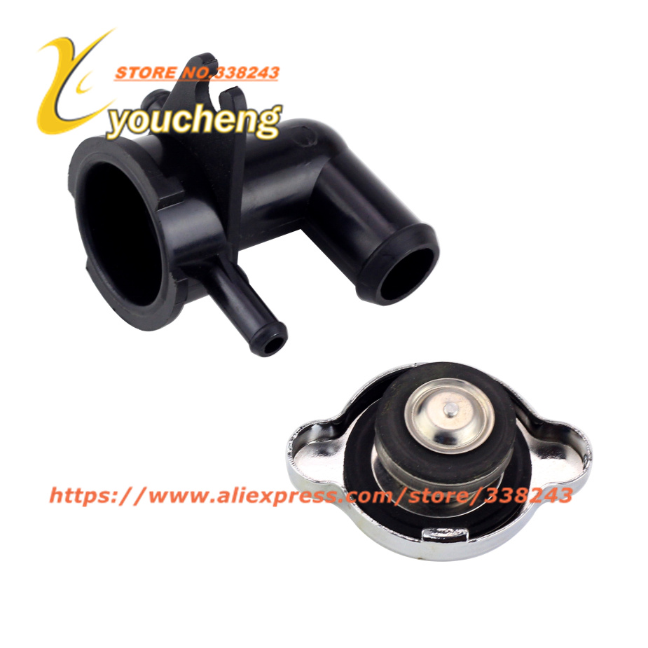 Water cooled CF250 CH250 Radiator Cap 172 Engine Tank Lid Cover ATV Scooter Motorcycle Engine Parts JSK+SXG-CF250 Drop Shipping