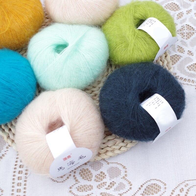 Nuevo suave Mohair Cachemira hilo de algodón para tricotar DIY chal bufanda Crochet hilo suministros Vestido de niños 2020 vestido de primavera nuevo vestido de princesa de encaje de manga larga vestido de hilo de red para niños Vestido de manga de burbuja