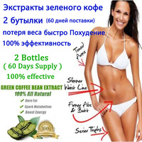 2 Bottles Pure Green Coffee Been Extracts Weight Loss Women Slimming Burn Fat Pills For Weight