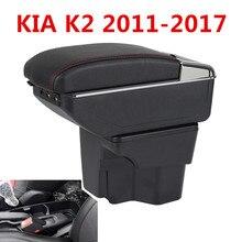 Подлокотник Box для России KIA K2 Рио 3 2016 2012 2015 2014 2013 2012 хранения автомобиля Органайзер для USB Кожа Авто чашки держатель Аксессуары