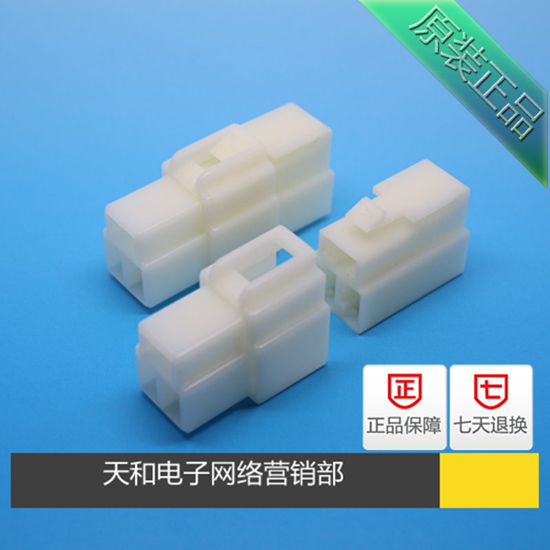 online buy whole automotive wiring harness connectors from abs material dj7031 6 3 11 21 3 automotive wiring harness connector