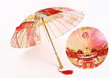 Long-handled umbrella with double-enlarged 24-bone straight-pole wooden handle to prevent splashing water free shipping