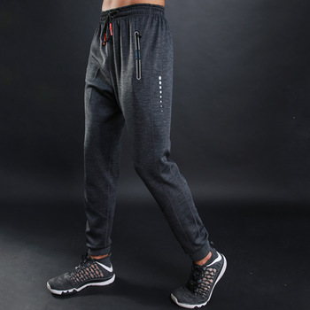 Autumn winter Men Running Training Pants Sport Trousers Jogging soccer Basketball Gym Fitness Sports Sweatpants zipper Pocket 1
