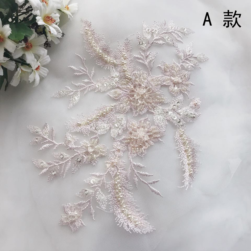 5 Pieces! Special pink color beaded lace patches embroidery lace flowers sew on! 2019 Women bride dress sewing lace pink nice!