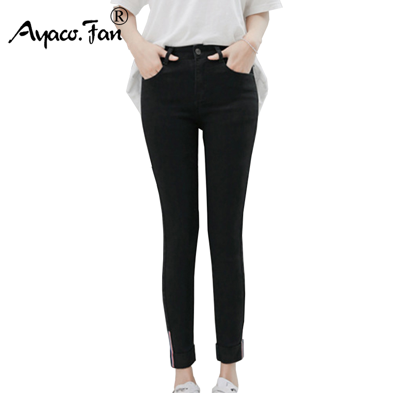 2019 Women   Jeans   Spring Autumn Elastic Waist Trousers Ladies Vintage Pencil Slim Skinny   Jeans   Black Gray Casual Soft Lady Pants