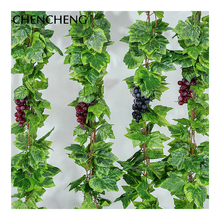 10 Pieces/lots Artificial Plant Vines Silk Grape Leaves Garland Faux Simulation Flower Rattan For Home Wedding Gift CHENCHENG