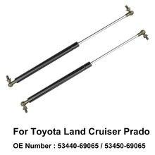 Support de cylindre de levage de capot, entretoise à ressort à gaz 53440 – 69065 53450-69065 pour Toyota Land Cruiser Prado ( 2002 – 2009)