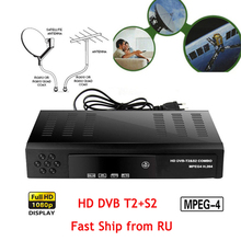 HD Digital Terrestrial Satellite receiver DVB T2+S2 TV Tuner MPEG4 DVB-T2 TV Decoder T2 Tuner HD 1080P bisskey for Russia Europe