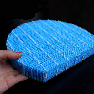 Image 2 - Cadre de boîtier de filtre en plastique pour purificateur dair pointu, KC D50, KC E50, KC F50, KC D70, KC E70, KC F70, KC A50E, KC A40, KC F40, KC D40