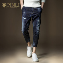 Pinli Real Elastic Waist Acetate High Pencil Pants Midweight 2016 New Fall Men's Slim Hole Nine Feet Pants Jeans D163216067