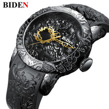 b359e220095 Nova Moda 3D Escultura Do Dragão dos homens de Quartzo Relógios de Marca Relógio  De Ouro